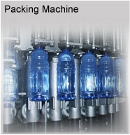 packing-machine